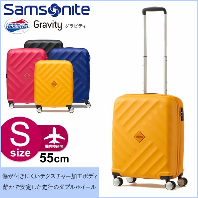 【機内持ち込み可能】サムソナイト/samsonite ア...