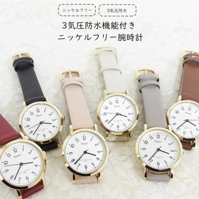 [メール便送料無料]腕時計 レディース かわいい 3...