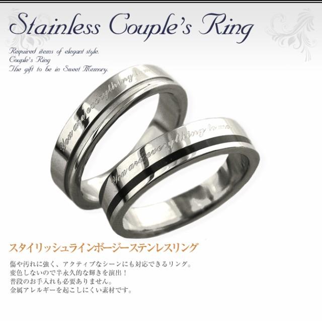 ペアリング 指輪【ネーム刻印無料】130「貴方は...