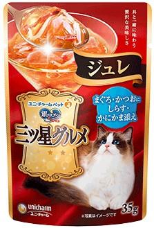【ユニチャーム】銀のスプーン三ツ星グルメパウチ...