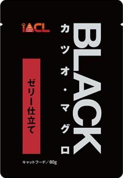【イトウ&カンパニー】BLACKパウチ カツオ...