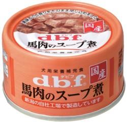 【デビフペット】馬肉のスープ煮 65g
