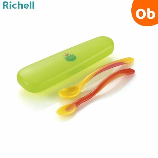リッチェル おでかけランチくん 離乳食スプーン...