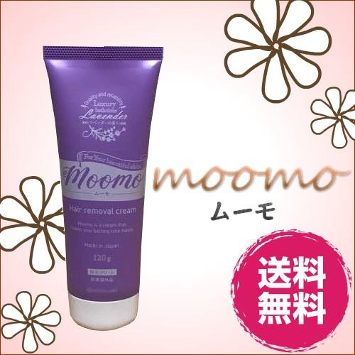 ムーモ moomo 120g 医薬部外品