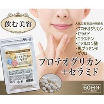 【送料無料】 プロテオグリカン+セラミド 60日分...