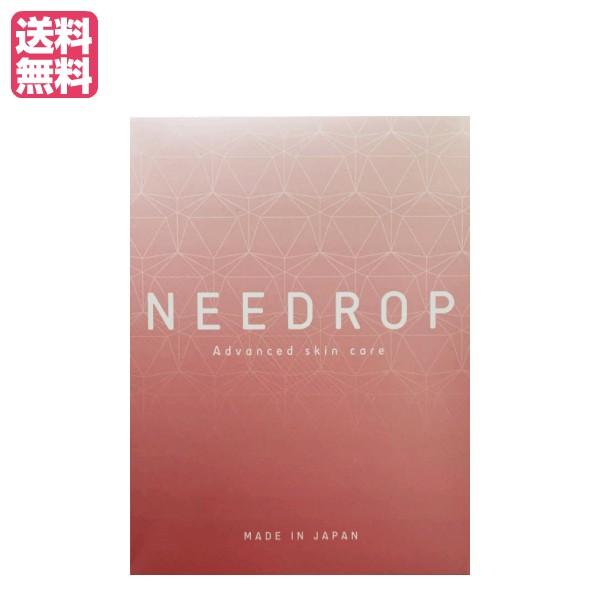 【最大27%還元】【100円クーポン】マイクロニード...