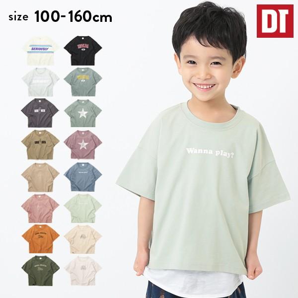 子供服 デビラボ BIGシルエットプリントTシャツ ...