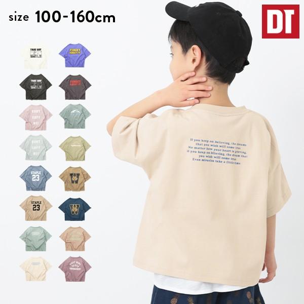 子供服 デビラボ BIGバックプリントTシャツ キッ...