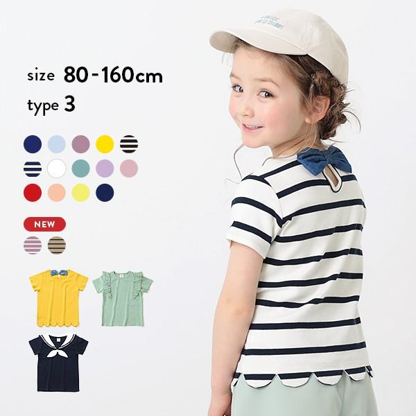 子供服 ガールズデザインTシャツ キッズ 女の子 ...