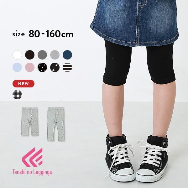子供服 天使のレギンス キッズ 女の子 ベビー 靴...