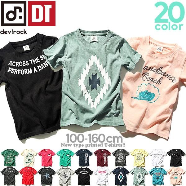 子供服 Tシャツ キッズ 韓国子供服 男の子 女の子...