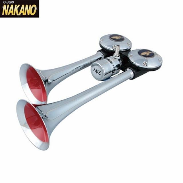 ◆音が聞ける◆NEW シャトルホーン 360mm 24V ...