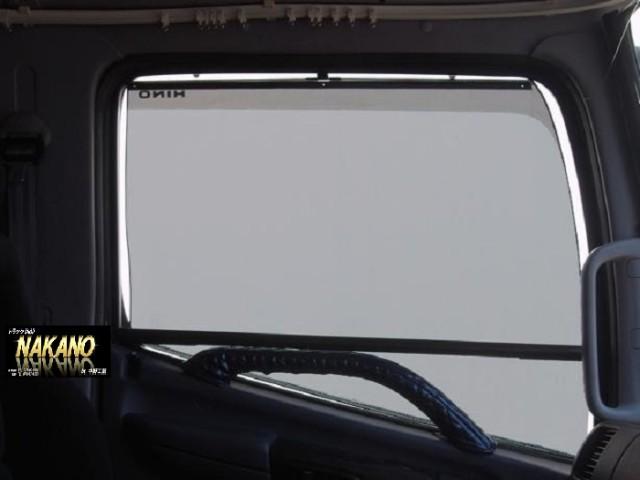 猛暑対策 トラック用ロールスクリーン R/Lセット ...