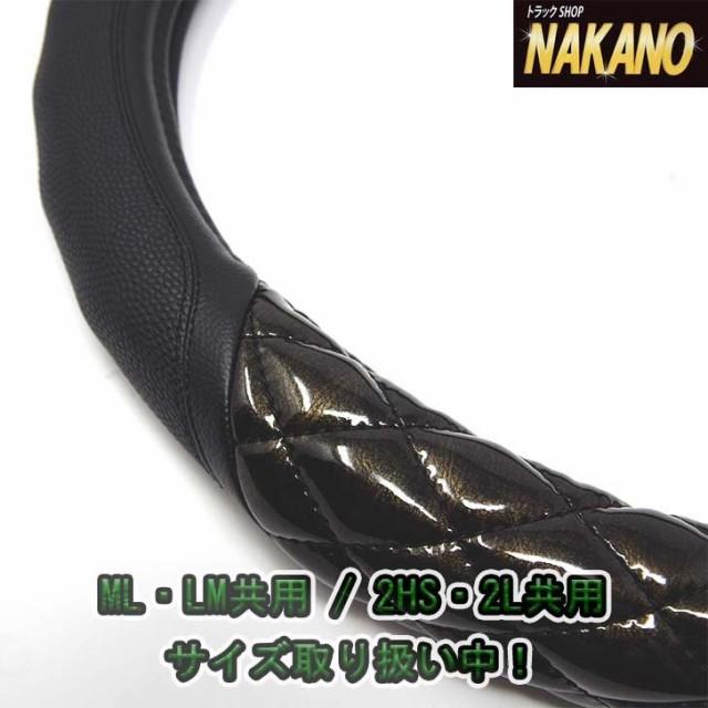 NAKANO 3D グリップ ハンドルカバー ML LM(40~41...