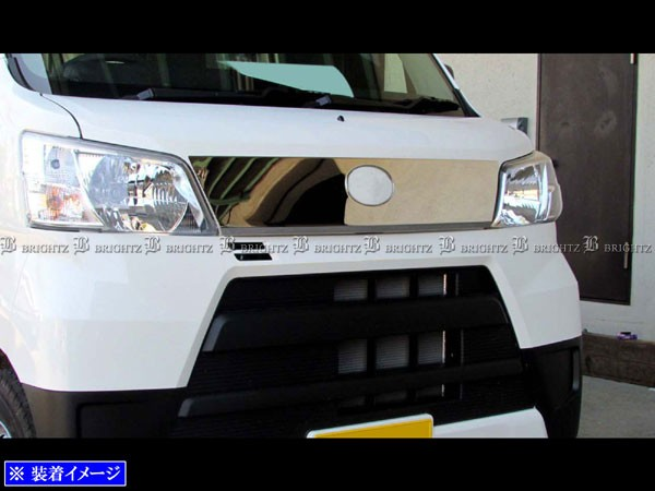 BRIGHTZ ハイゼットカーゴ S321V S331V 後期 超鏡...