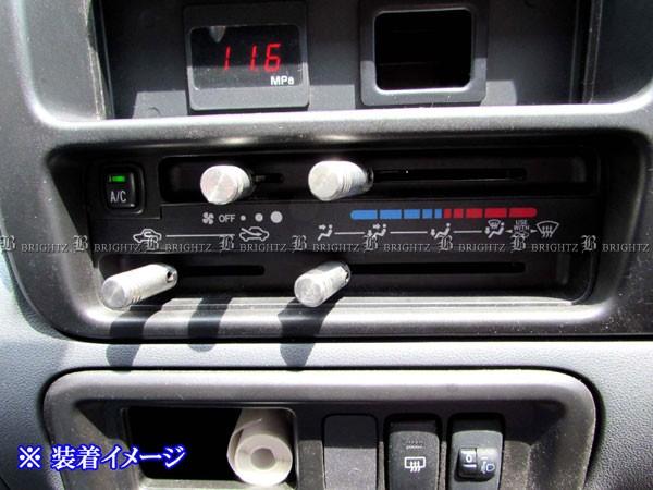 BRIGHTZ ハイゼットトラック S500P S510P エアコ...