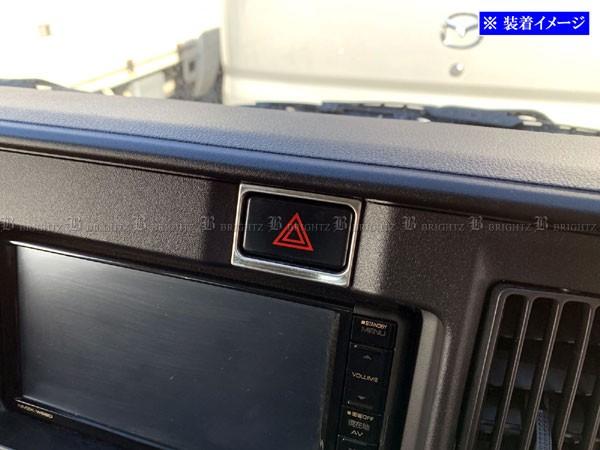 BRIGHTZ ハイゼットカーゴ S321V S331V 超鏡面ス...