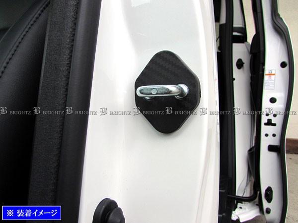 BRIGHTZ フィットハイブリッド GP5 GP6 カーボン...