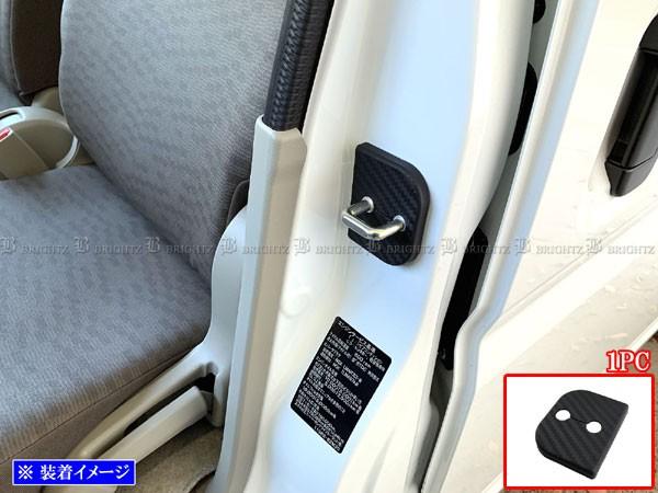 BRIGHTZ エブリイワゴン DA17W カーボン調ドアス...