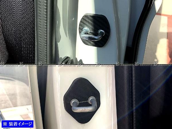 BRIGHTZ セレナ C27 カーボン調ドアストライカー...