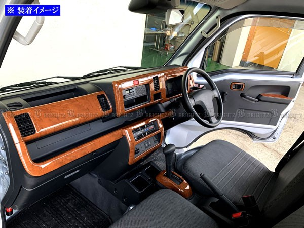 BRIGHTZ ハイゼットトラック S500P S510P インテ...