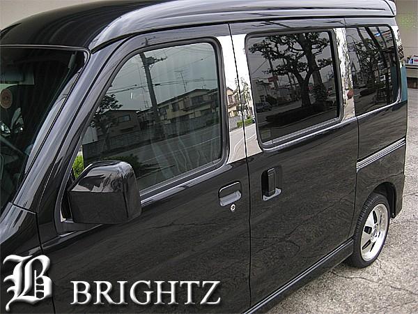 BRIGHTZ アトレー ワゴン  S321G S331G S320G S33...