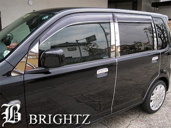 BRIGHTZ オッティ H91W H92W 超鏡面ステンレスメ...