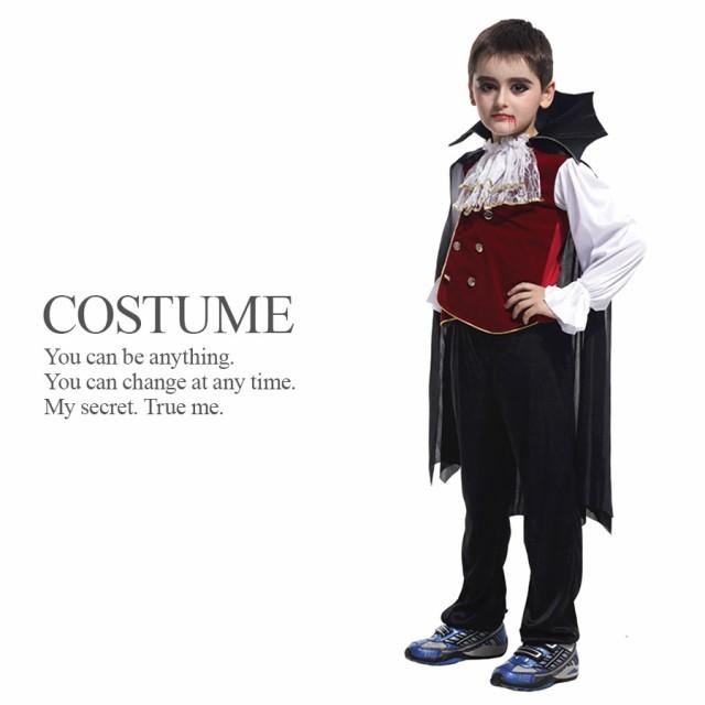 即納 ハロウィン コスプレ 子供用 ヴァンパイア 吸血鬼 3点セット 衣装 キッズ
