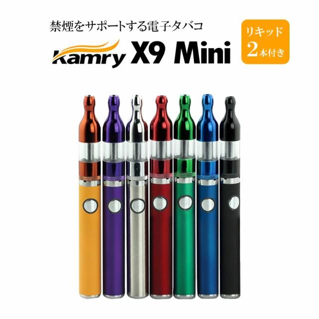 電子タバコ リキッド式 KAMRY社製正規品 VAPE min...