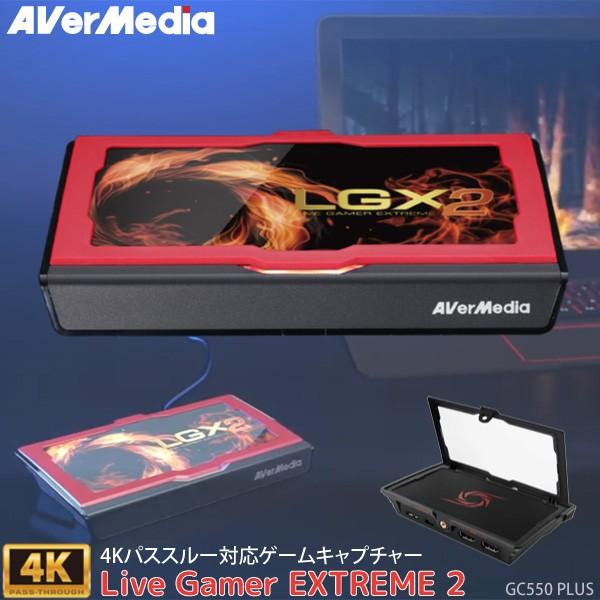 AVerMedia アバーメディア ゲームキャプチャー Li...