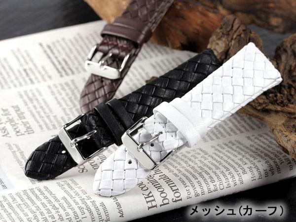 本革 腕時計バンド カーフメッシュ 腕時計ベルト ...