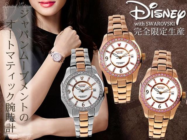 【送料無料】Disney ディズニー ミッキー 時計 腕...