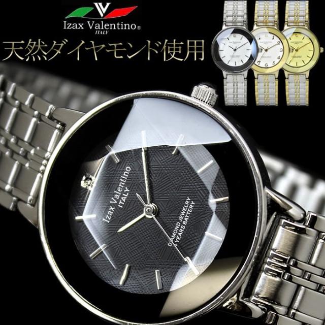 時計 メンズ 腕時計 ダイヤモンド 時計 ブランド ...