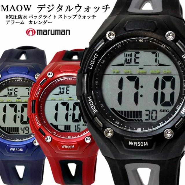 マルマン maruman メンズ 腕時計 デジタル腕時計 ...