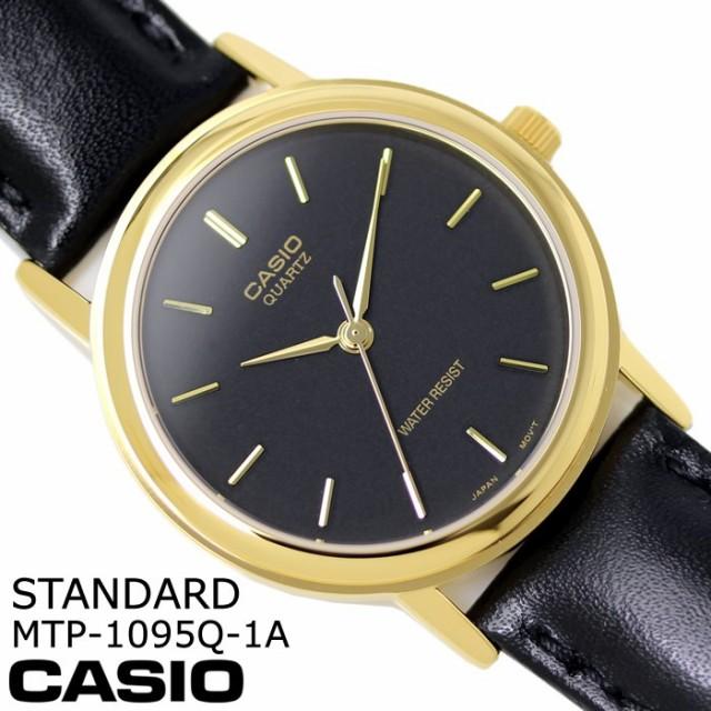 カシオ CASIO メンズ レディース 腕時計 スタンダ...