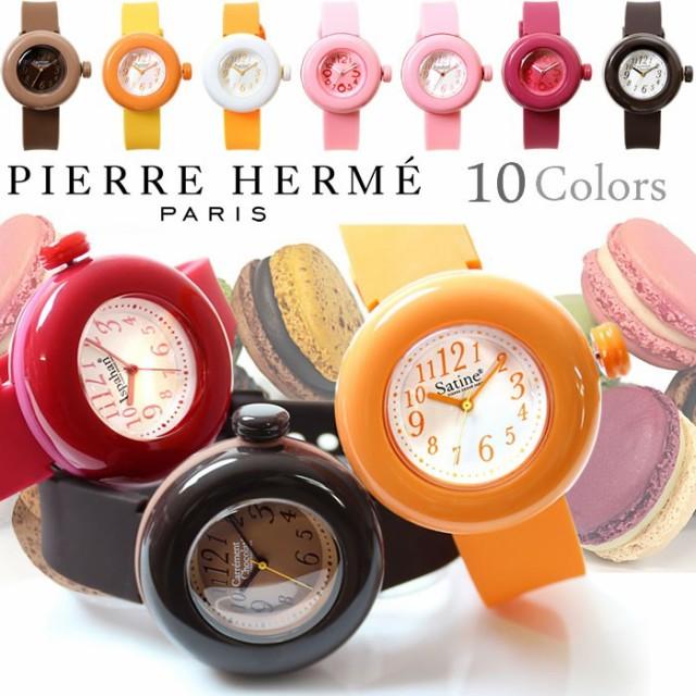 時計 レディース 腕時計 PIERRE HERME ピエールエ...
