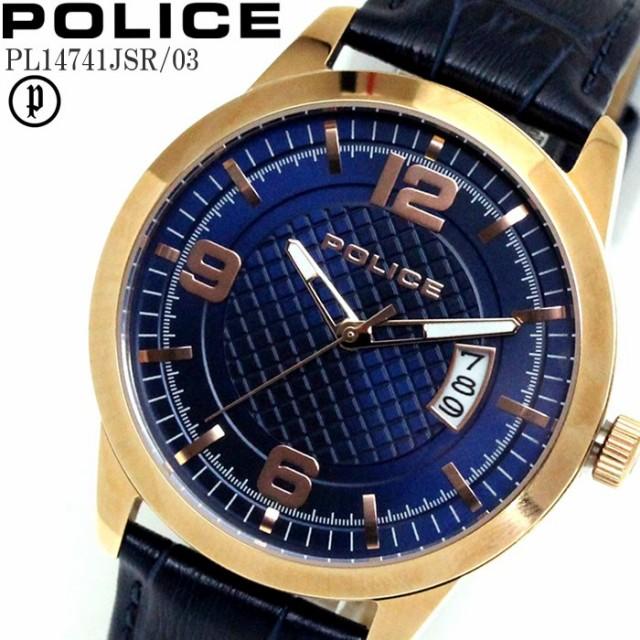 POLICE ポリス 腕時計 ウォッチ メンズ アナログ ...