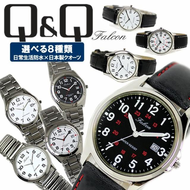 腕時計 Q&Q アナログ ブランド メンズ 腕時計 QQ...