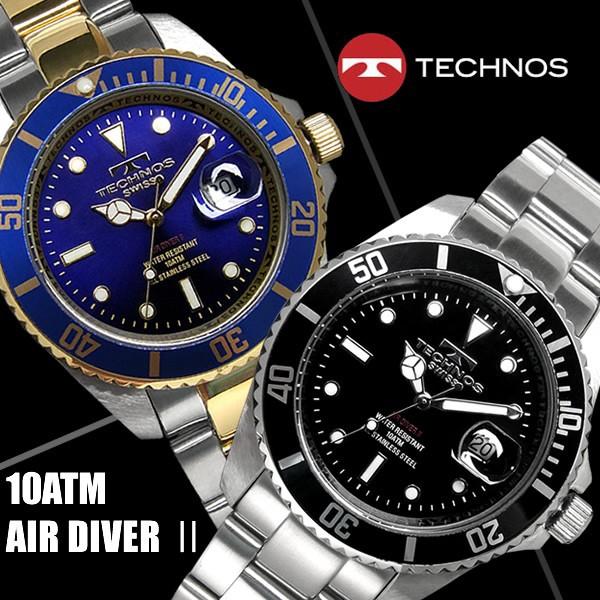 腕時計 メンズ メンズ腕時計 TECHNOS ダイバーズ...