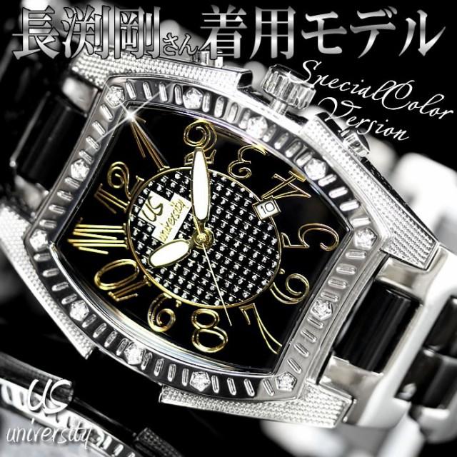 メンズ 腕時計 ウォッチ 芸能人着用 US203-GDBK ...