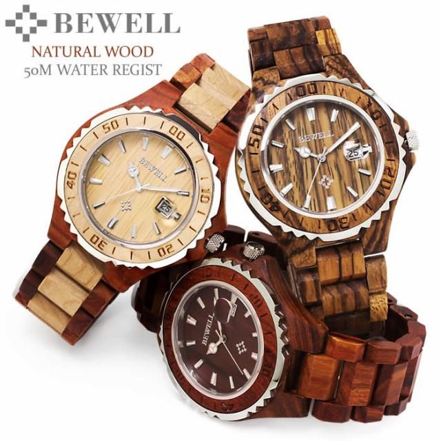 ウッドウォッチ 腕時計 木製 メンズ 時計 防水 木...