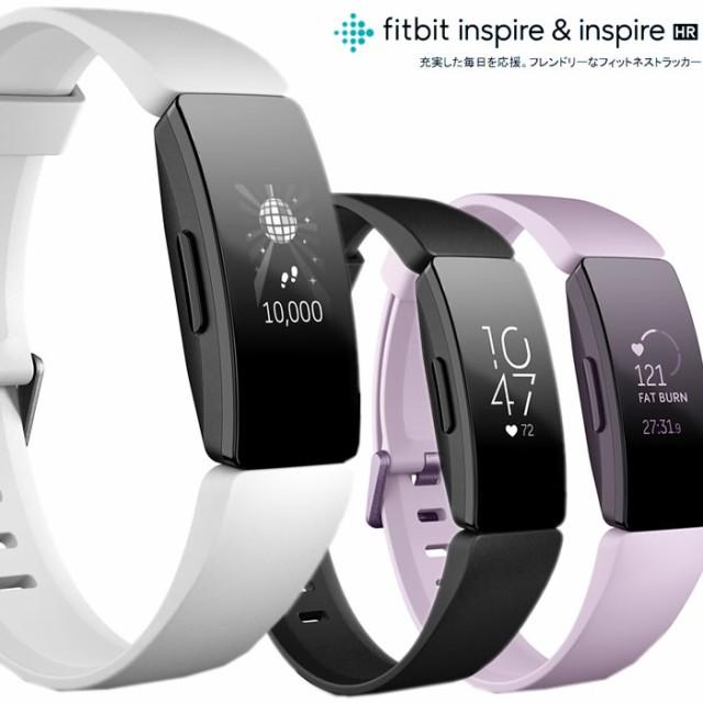スマートウォッチ Fitbit フィットビット インスパイア HR inspire フィットネス 腕時計 メンズ レディース 【激安】 【SALE】
