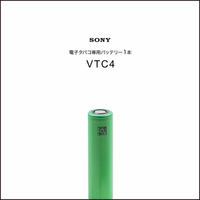 電子タバコ リキッド SONY製 正規品 VTC4 電池 バ...