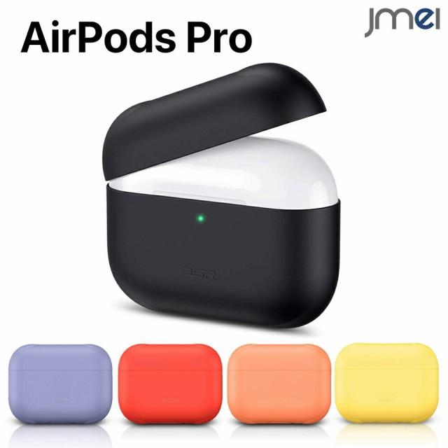 Airpods Pro ケース 2019 対応 高品質シリコン使...