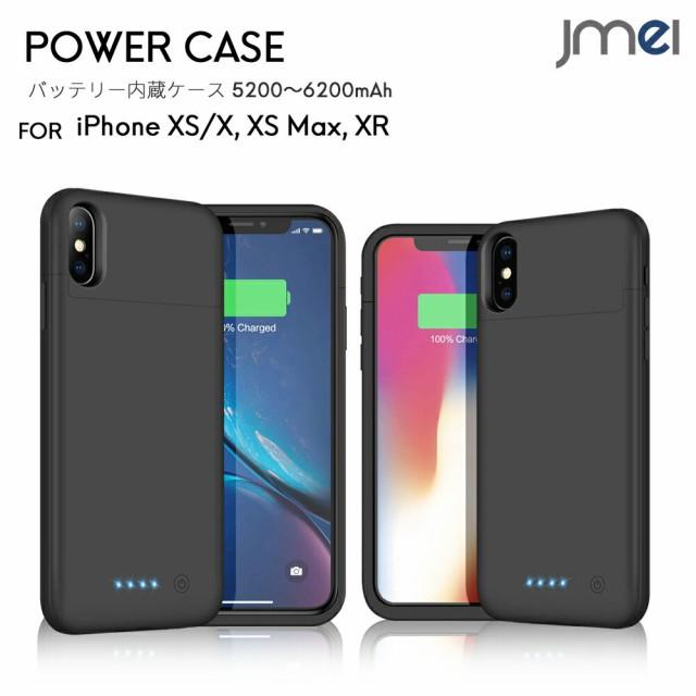 iPhone XR 5500mAh iPhone XS 5200mAh iPhone XS ...