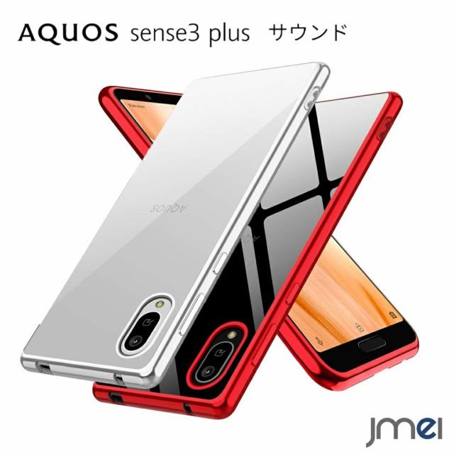 AQUOS sense3 plus ケース SHV46 SH-RM11 背面透...