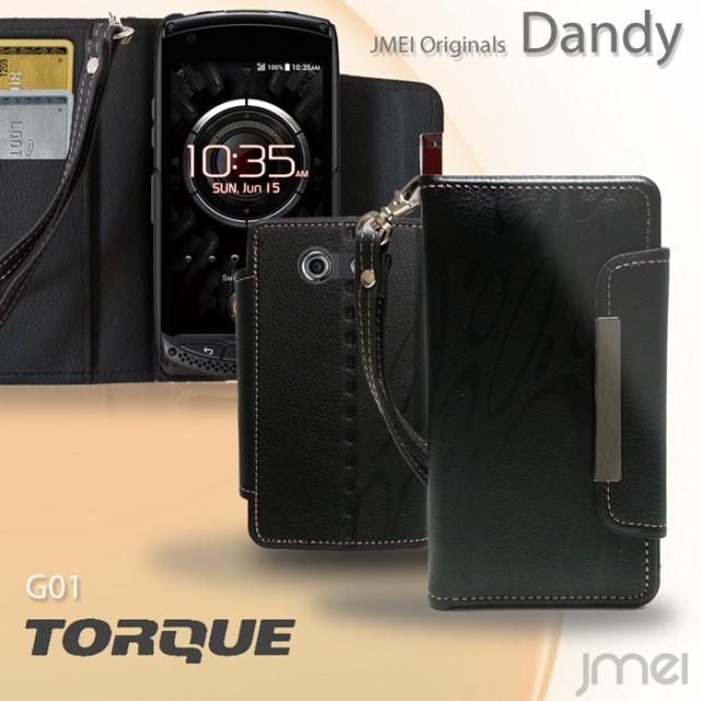 TORQUE G03 G02 G01 ケース トルク カバー レザー...