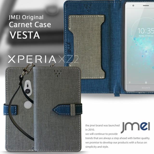 Xperia XZ2 ケース SO-03K SOV37 スマホケース 手...