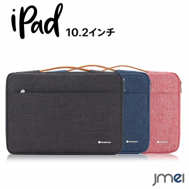 iPad 7 ケース 第7世代 撥水 2019 10.2インチ イ...