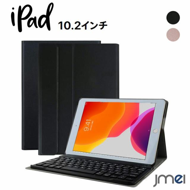 iPad 7 ケース 第7世代 Bluetooth キーボード PU...
